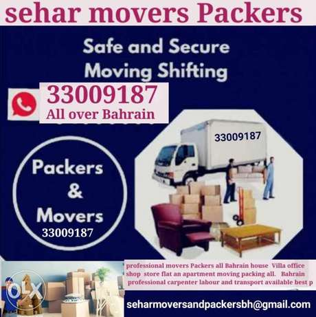 Provide professional services all over Bahrain house Villa for moving