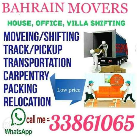 Al Malik movers and packers