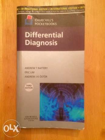 Churchill's Pocketbook of Differential Diagnosis - Paperback