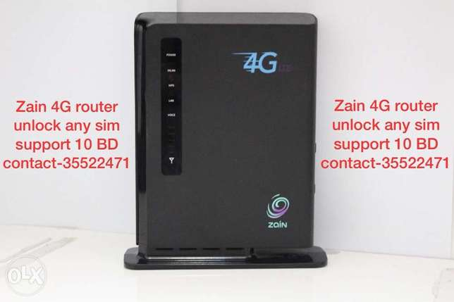 Zain 4G router unlock any sim support