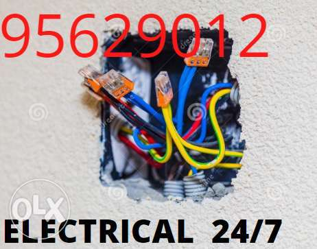 If you are going toward any electric and plumbing issue you can contac