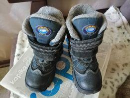 ab060be3a Сапоги Kapika - Детская обувь - OLX.ua