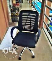 RF Quality Office Chair