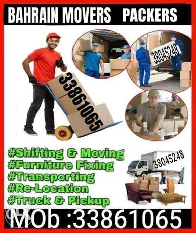 The Best movers and packers ام الحصم -  1