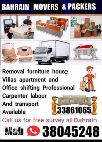 Safe and reliable Movers