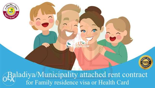 Need Home contract/Rent contract/Tenancy for Family Visa Applying.