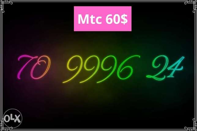 Best line ever 70 9996 mtc for sale