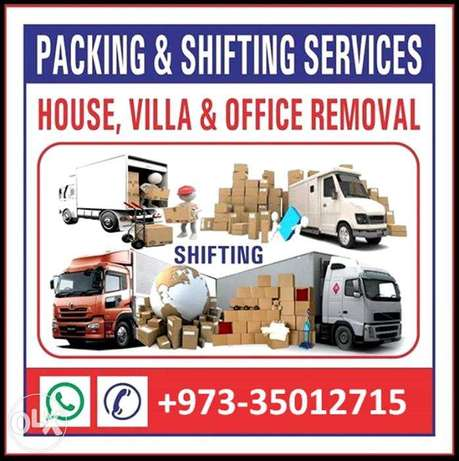 House Mover & Packer's All Over In Bahrain ..