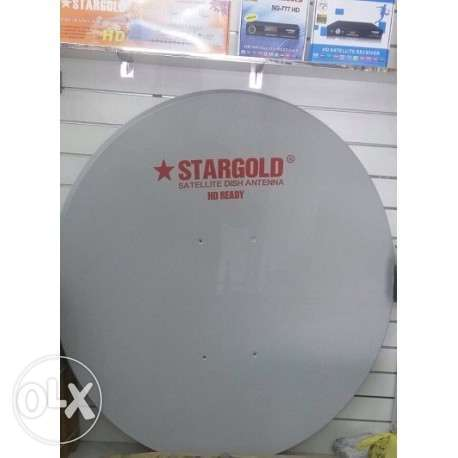 Star gold reciver and dish