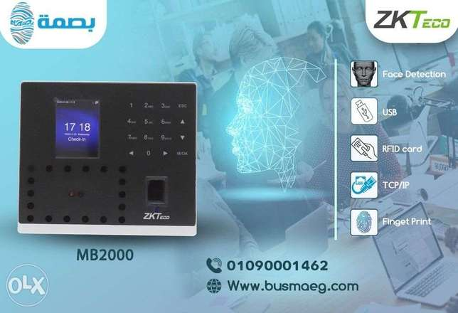 ZK Teco MB2000 Time Attendance And Access Control Terminal