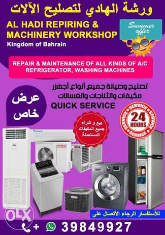 AC mentinace AC service removing fixing buying and selling