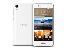 Htc Desire 728 brand new n seald in a shop,free delivery, 1year warnty
