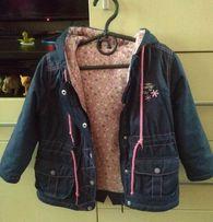 Дитячий одяг Гадяч - сторінка 23  купити одяг для малюків 6f39117b3ba65