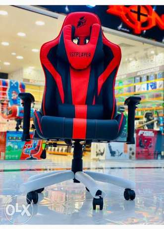 Gaming chairs in stock