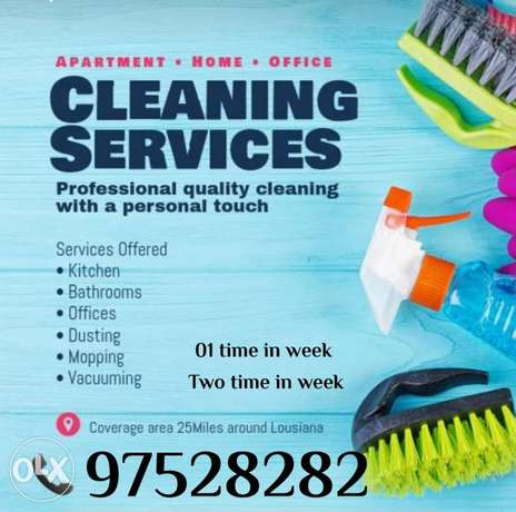 Flat/House Cleaning Service ∆