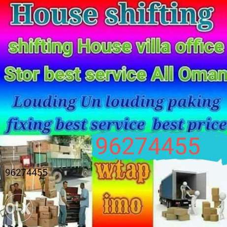 Well experience carpenter movers services hf fr