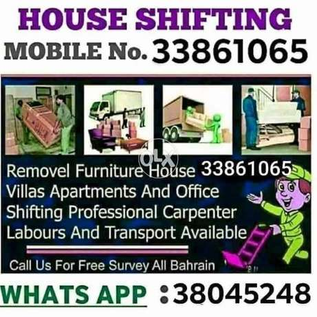 We Do shifting packing household items