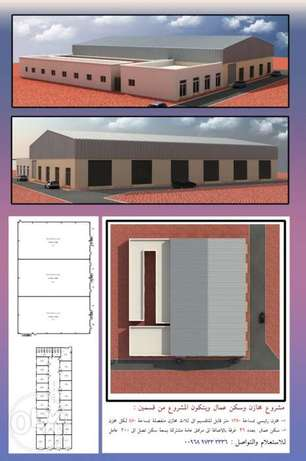 new warehouse international standard build in industrial area