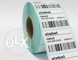 Barcode Paper