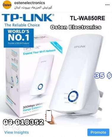 WiFi repeater 300 MBPS From TP Link
