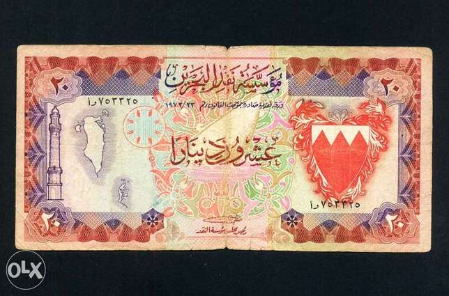 1973 BD 20 note