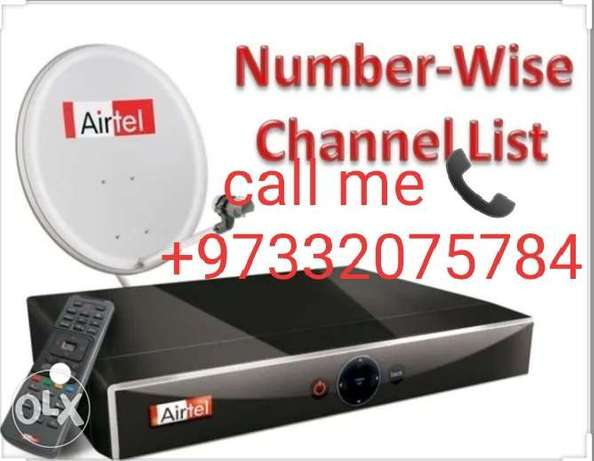 Airtel dish new fixing call