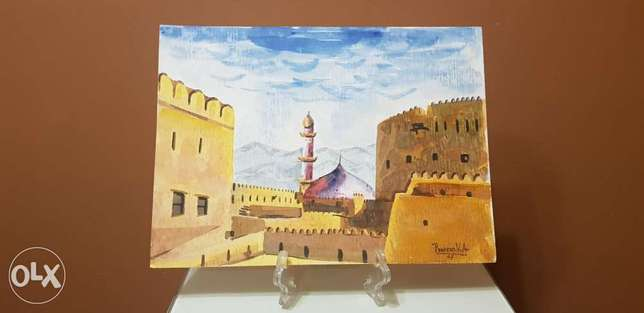 Nizwa fort water color Painting