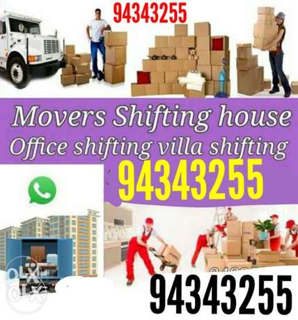Best services house shifting العامرات -  1