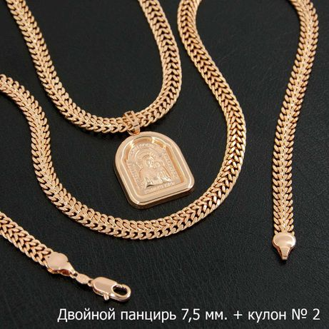 0744ca918ab7 Цепочка и браслет