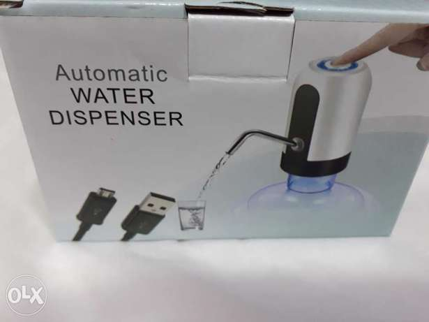 Automatic water dispensers