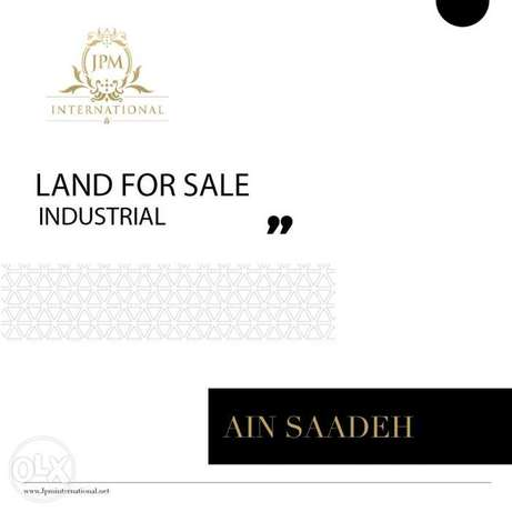 Industrial Land For Sale In Ain Saadeh-1891 SQM