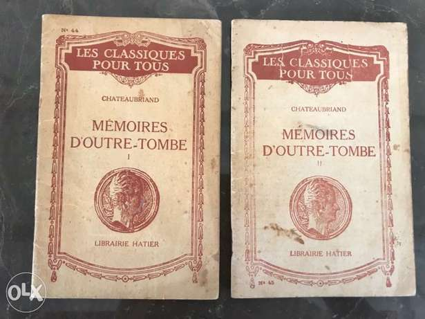 french books 1 for 15,000LL