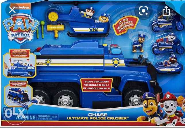 Paw Patrol Chase ultimate policer cruiser. 5 in 1 vehicles