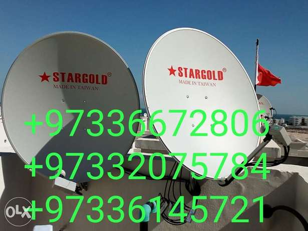 Airtel dish and arobsat and nilesat dish TV fixing call me