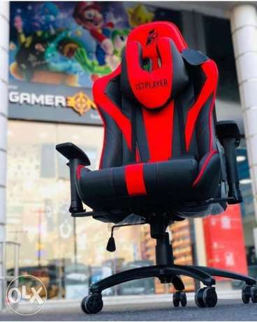 First player gaming chairs