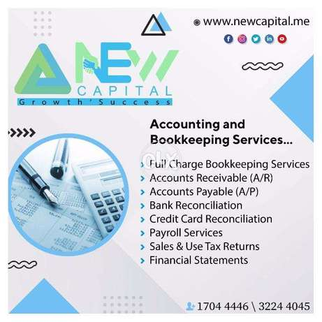 Accounting Systems Support Services