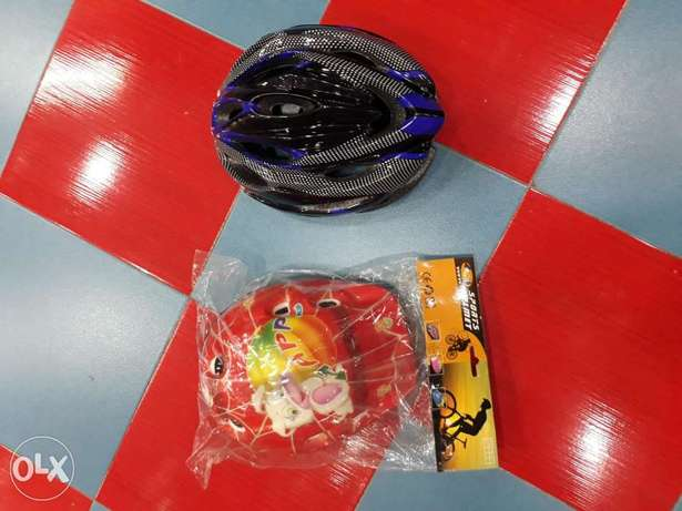 cycle helmet for kids offer