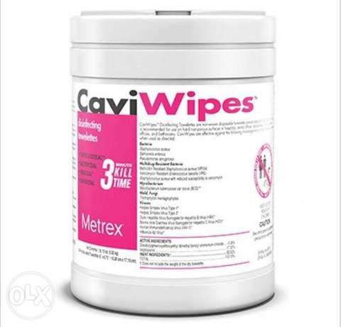 Sterile Cavi wipes for surfaces, offices, clinics مناديل معقمة للأسطح