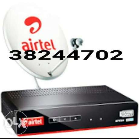Airtel dish and set up box sell and fixing and shipping