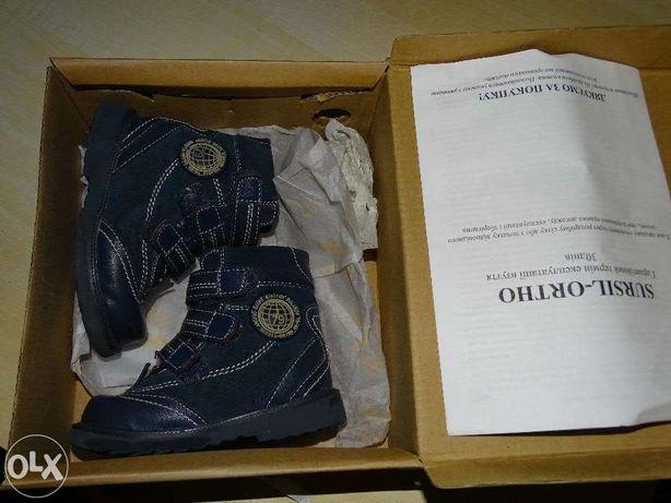 Продам дитяче демісезонне(осіннє) ортопедичне взуття 23 розмір Луцьк -  зображення 1 346d59299f4ed