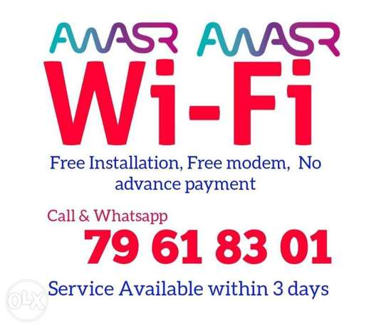 Apply for Awasr WiFi connection