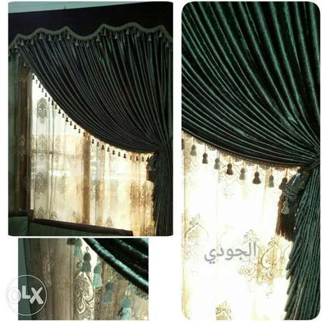 Curtains برادي