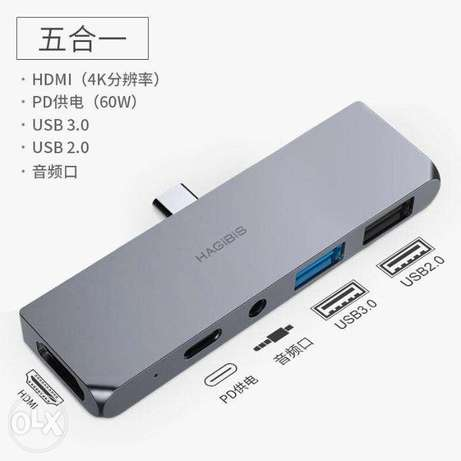 Hagibis 5 in 1 USB-C HUB for mobile and computer