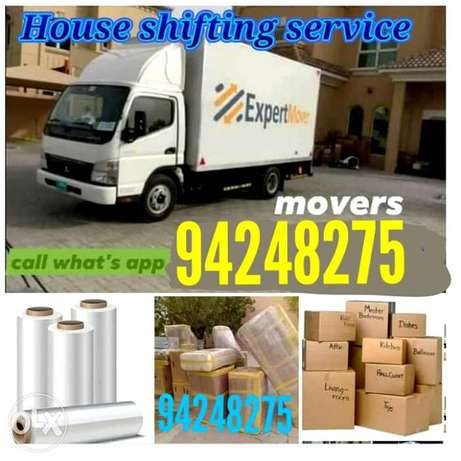 House movingbpacking and transport service.