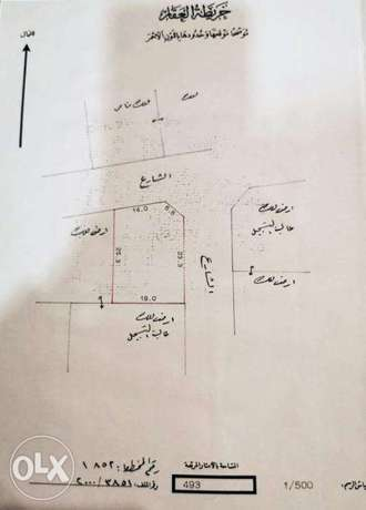 Residential land for sale in Arad.