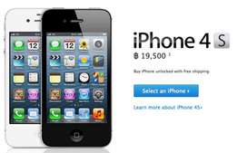 New Original IPhone 4s 32GB