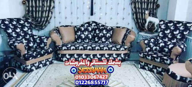 Handmade slipcover for salons Alexandria only price is for tailoring