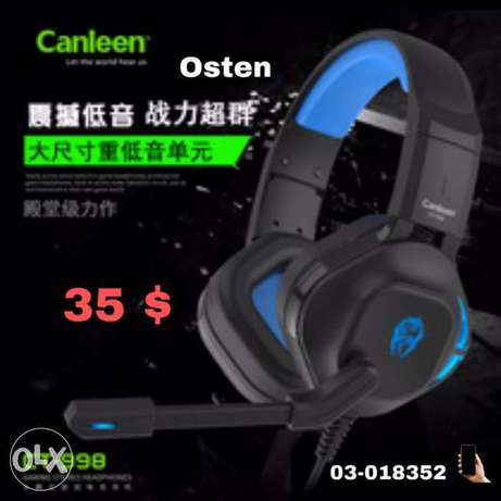 Canteen headset for PS4,XBOX & PC high quality with high performance l