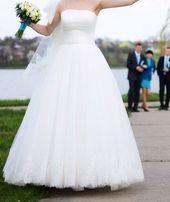 Долина - Весільні сукні - OLX.ua aaa848cfbd386