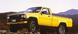 Sell me your Hilux bakkie!